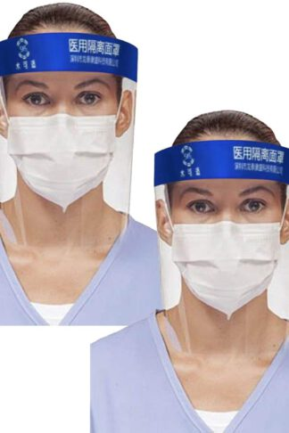 All-Purpose Face Shield Transparent Protective Mask Anti-Saliva Protective Hat, Reusable Safety Face Shield