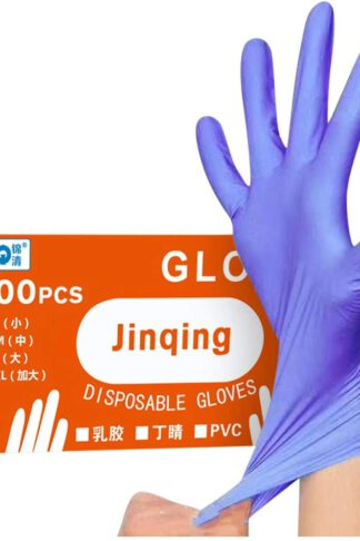 HOSOME 100Pcs Rubber Comfortable Disposable Mechanic Nitrile Gloves Sanitary Protective, Powder Free, Food Grade Gloves Purple by Tianjinrouyi