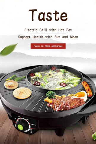 LIVEN Electric Grill with Hot Pot, Non-stick coating surface, Hot Pot with Glass Lid, 1300W 120V SK-J3201