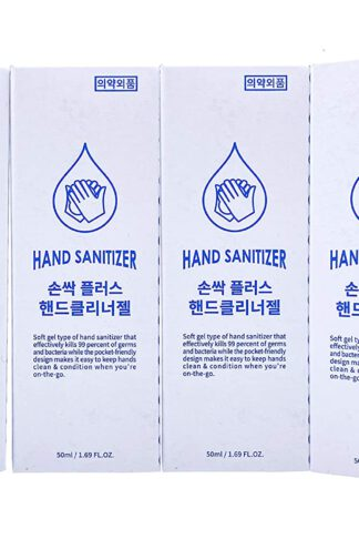 Sonssack Plus Hand Sanitizer Gel - Remove 99% of Germs and bacteria - Travel Size 50ml / 1.69 fl. oz, (Pack of 4) by BEAUTY29